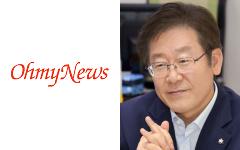[BGM!] 오마이뉴스 對 이재명 성남시장