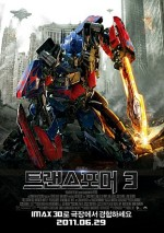 트랜스포머3(Transformers : Dark of the Moon, 2..