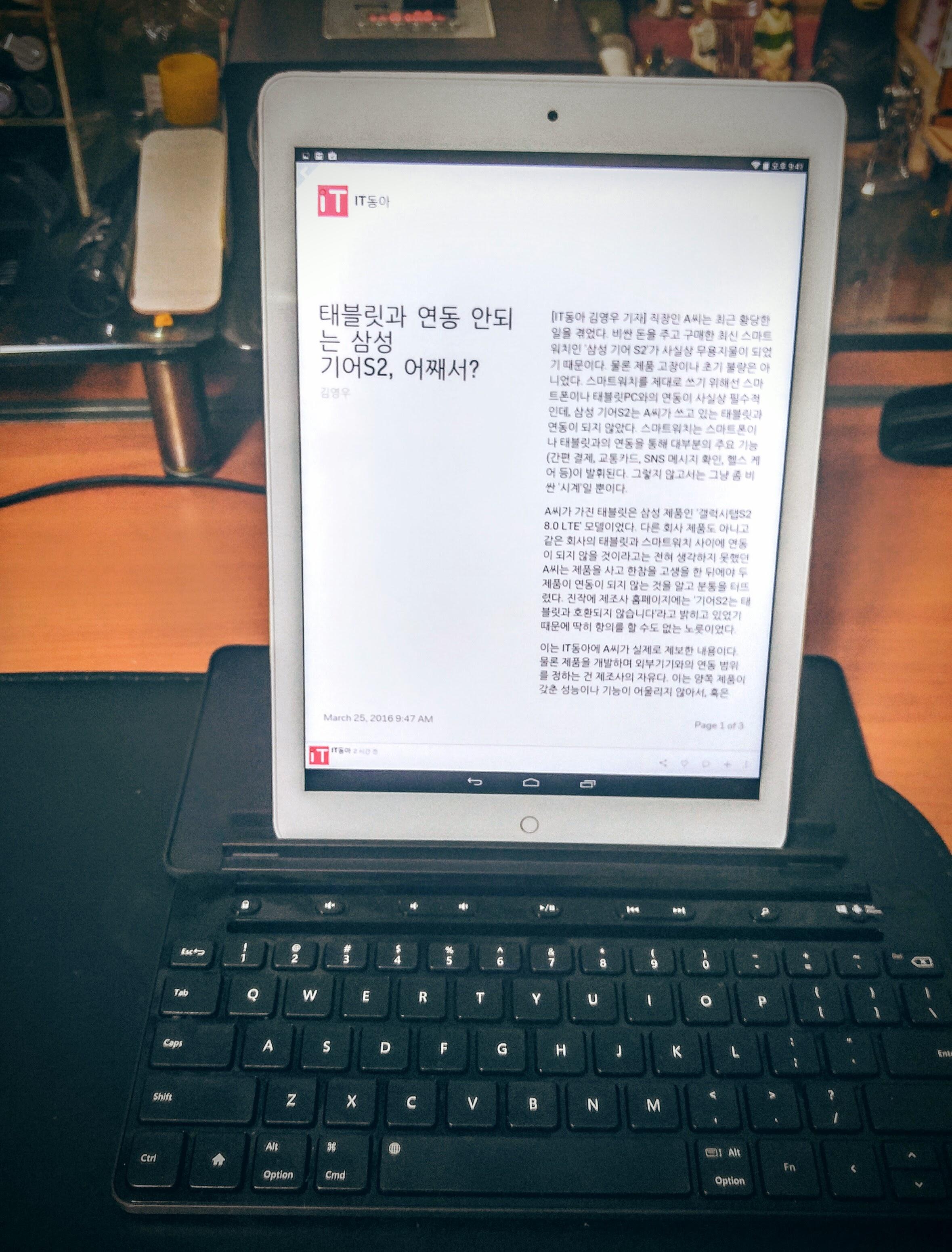 엠피지오 아테나 듀얼 아이 태블릿 구입