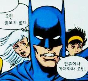 DCEU 탐구 - 배트맨V슈퍼맨 특히 슬픈 건