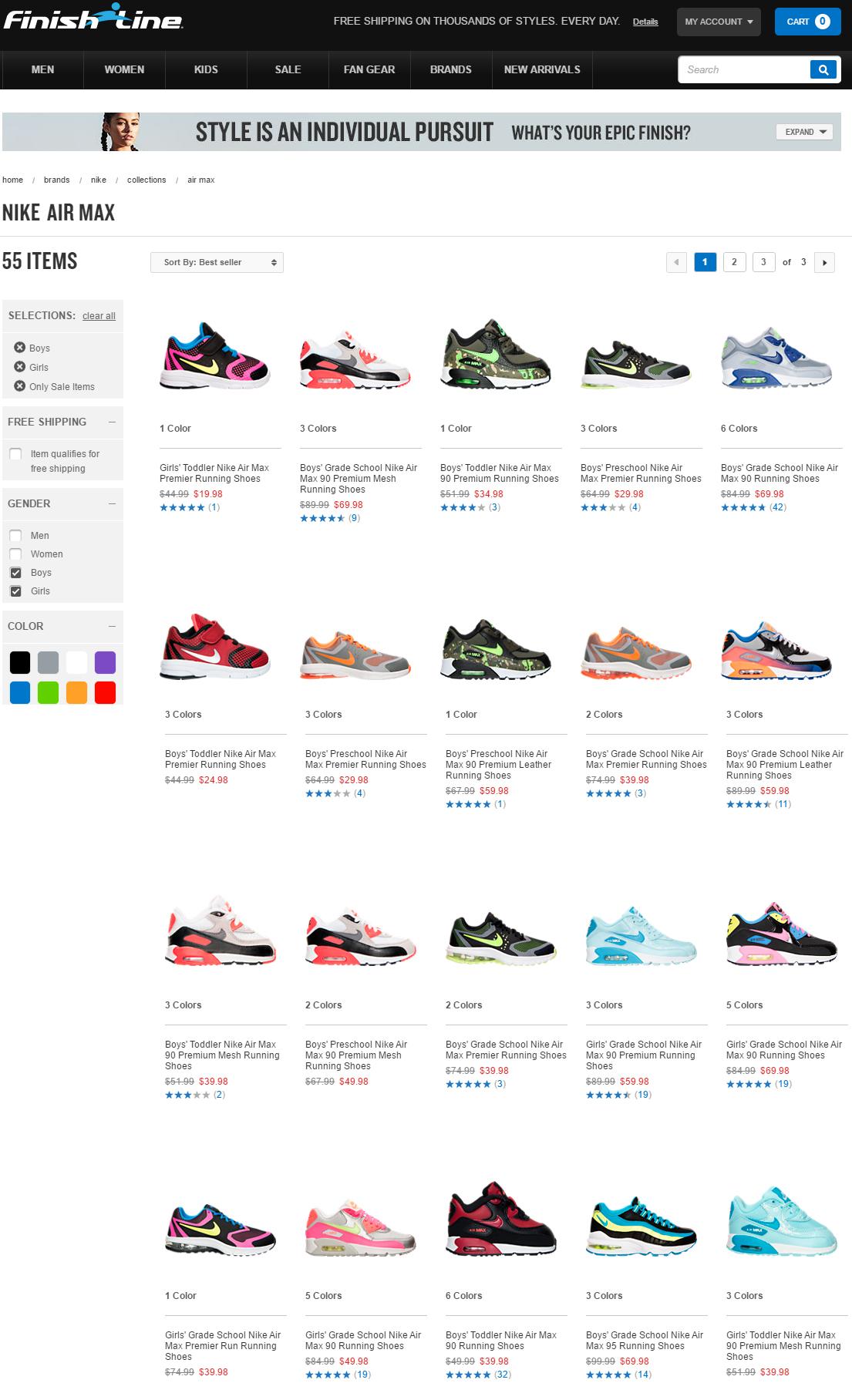 나이키 Nike 아동용 에어 맥스 신발 최대 45% 세일