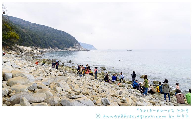 [거제도] 공곶이에서 해안가 산책