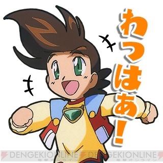 '용자왕 가오가이가'의 라인 스탬프 판매 개시