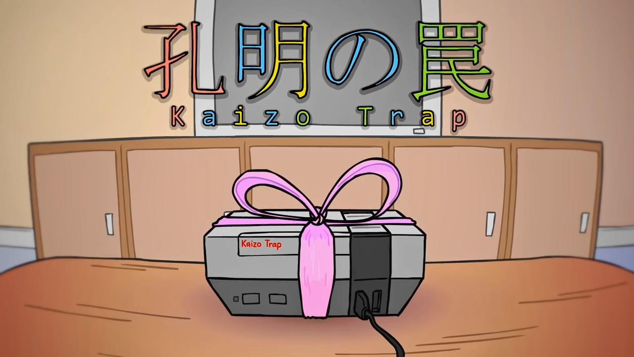 [카이조 트랩] 유튜브로 할수있는 특이한 게임