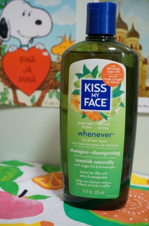 아이허브샴푸 키스마이페이스 샴푸   Kiss My Face..