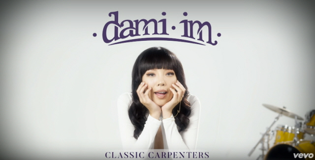 임다미(Dami Im) - (They Long to Be) Cl..