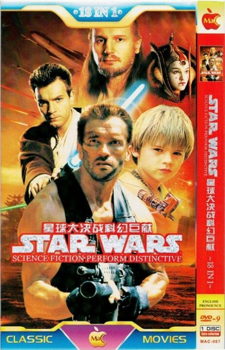 스타 워즈 해적판 DVD의 패키지가 너무 심해서 화제