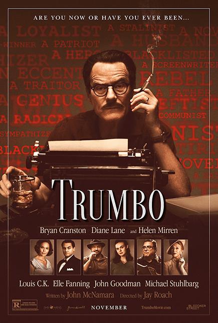 트럼보 (2015)