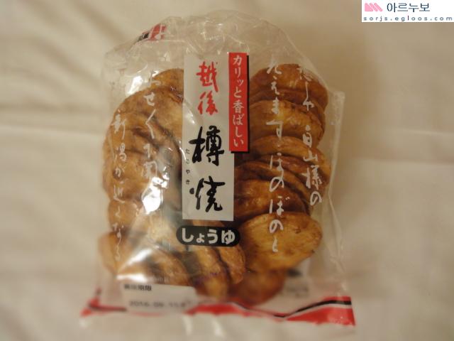 일본서 먹었던 잡템들 정리(16년5월)
