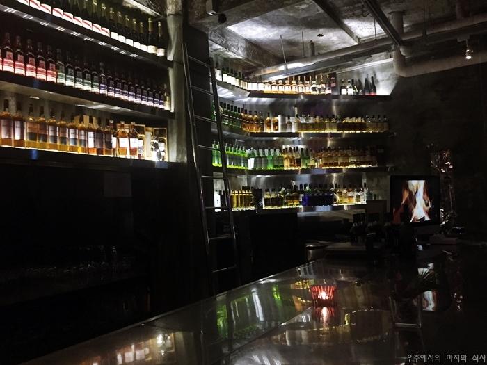 대구/동성로 <bar NINE>: 술 종류는 많지만 칵..