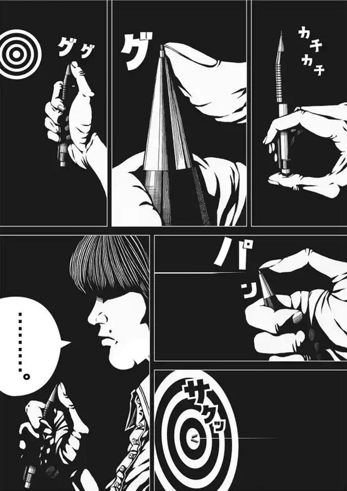 [와타나베 켄이치] 슬라이드 스토리 24화 샷건 콘도