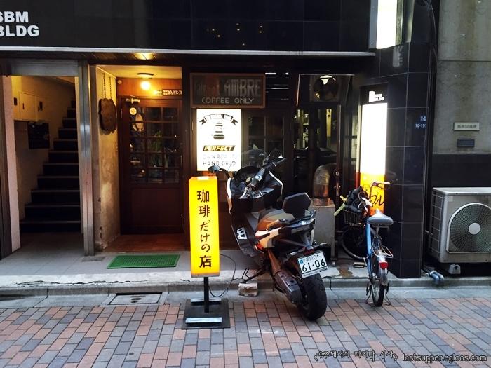 [2016. 3. 나오시마-도쿄 미술여행] Cafe de L'A..