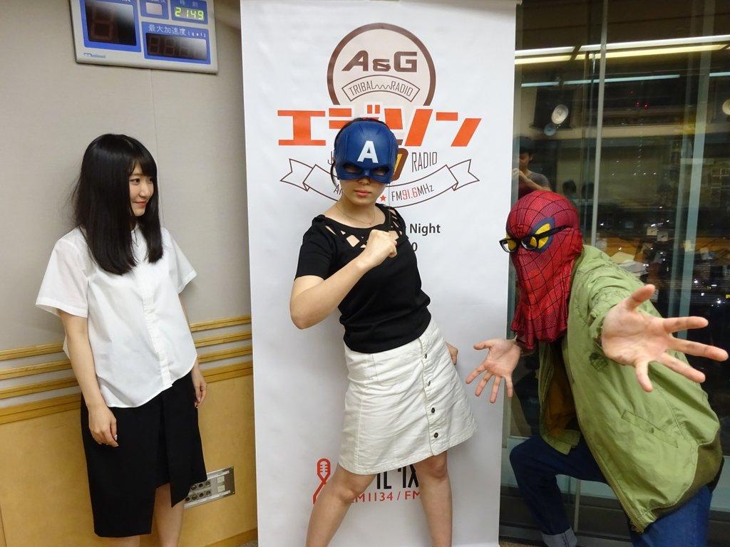 성우 야마모토 노조미, 라디오 방송 프로그램 출연..