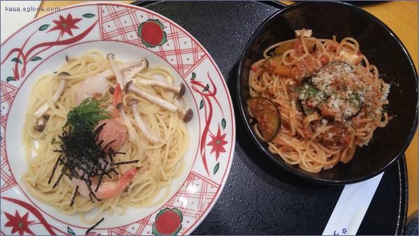 일본식 파스타, 고에몬