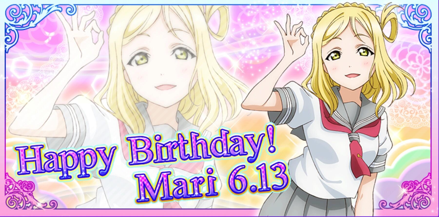 러브라이브 - 6월 13일은 오하라 마리의 생일입니다!