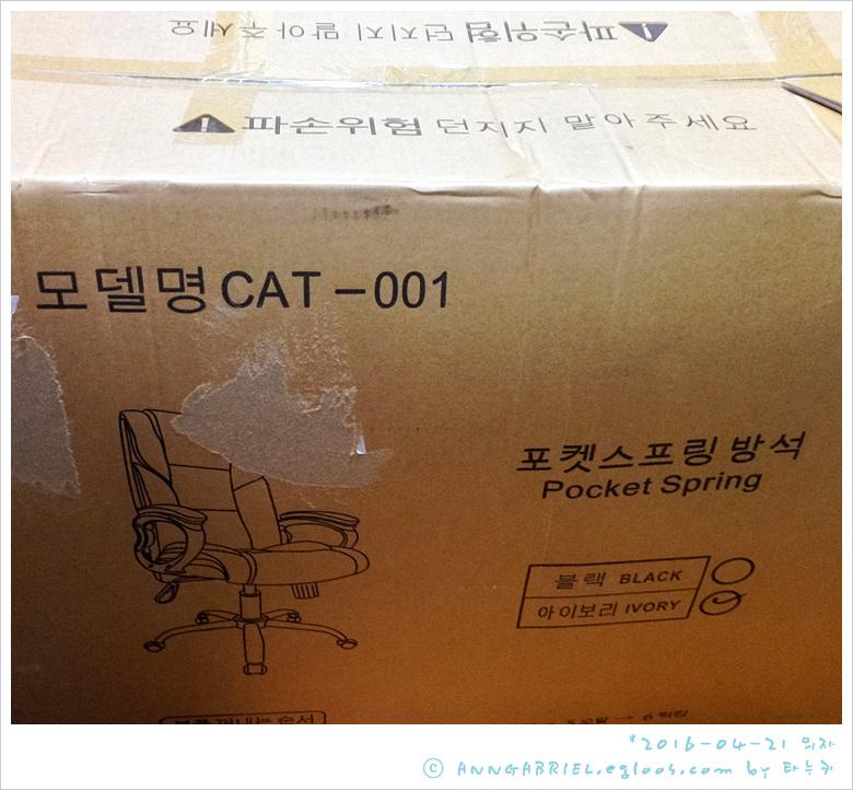 [비애노] 아쉬운 침대형 포켓스프링 의자