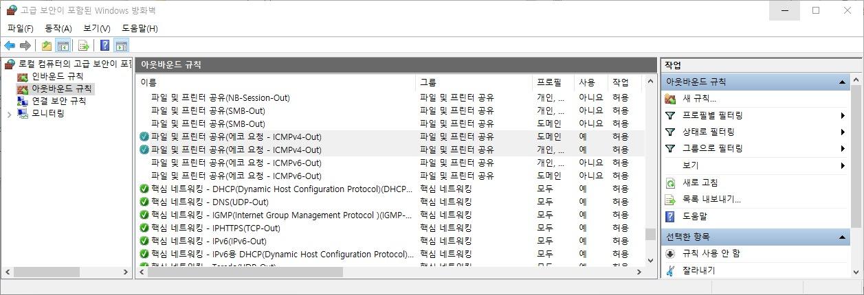 윈도우10에서 네트워크 프린터(렉스마크 E260dn)..