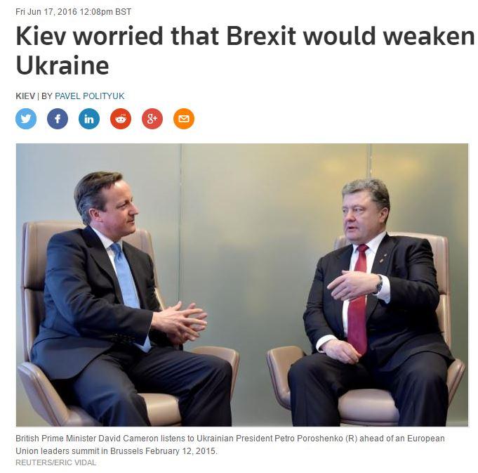 브렉시트와 우크라이나