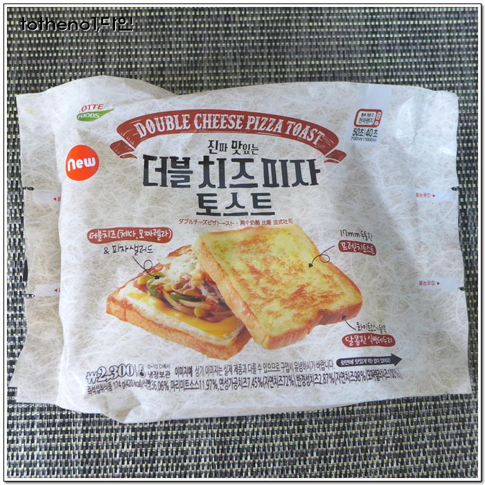 진짜 맛있는 더블치즈 피자토스트[세븐일레븐]