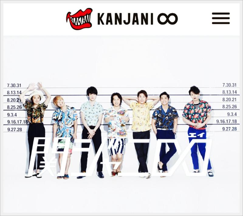 2016년 7/13일자 주간 오리콘 차트(SINGLE 부문)