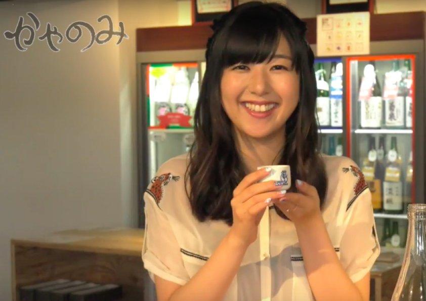 성우 카야노 아이씨, 일본주 가게에서 찍은 기념 사진