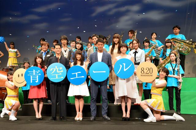 실사 영화 '푸른 하늘 옐'의 완성 피로 시사회 사진