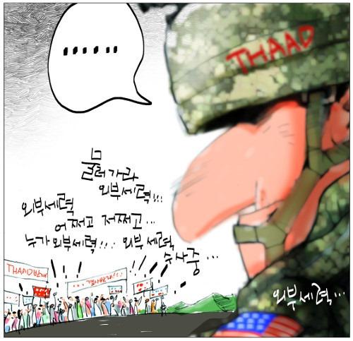 진정한 외부세력과 넥슨, 검찰, 박양 정권의 공통점