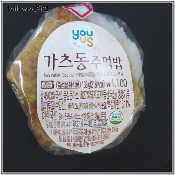 가츠동 주먹밥[GS25]