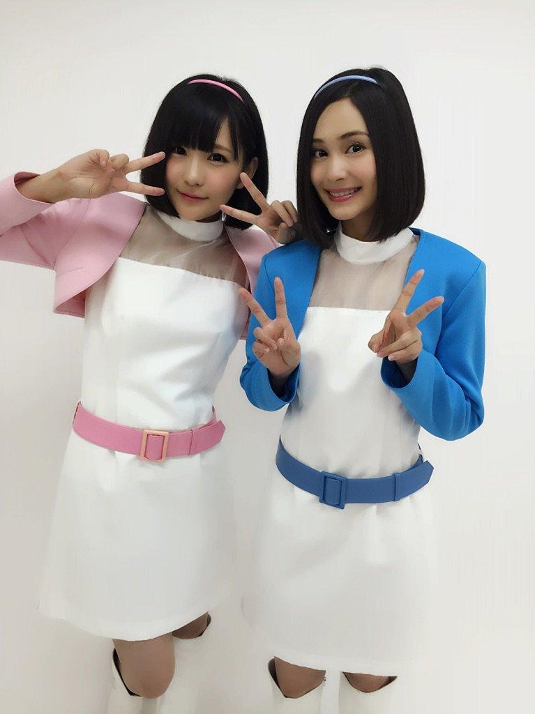 성우 M・A・O & 타카하시 미나미의 사진, 플립 플..