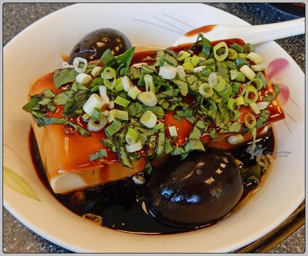 대만 토속 음식점에서 식사를 - 1편 전채 前菜 들
