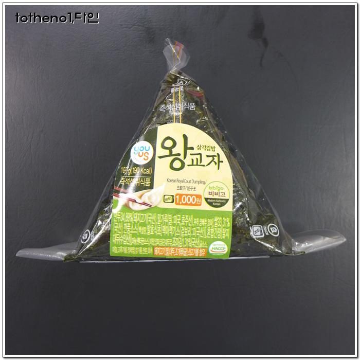 왕교자 삼각김밥[GS25]