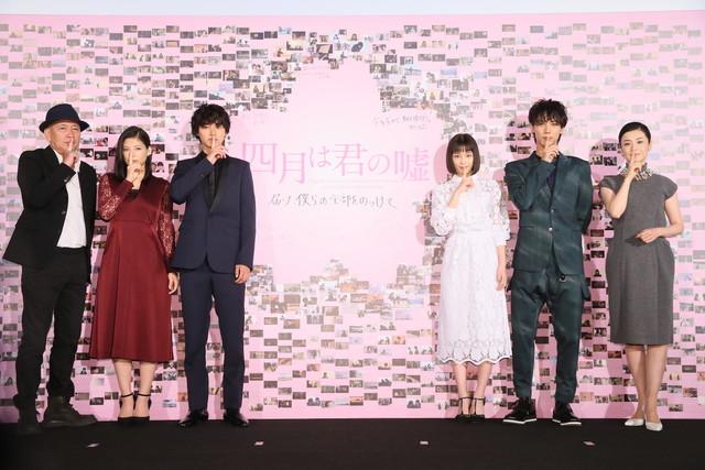 2016년 9월 10일, 실사 영화 '4월은 너의 거짓말' 개봉..
