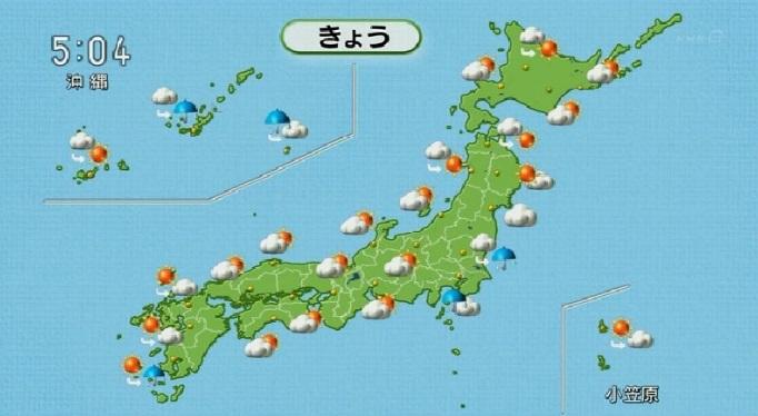 2016.09.11(일) 일본전국날씨 + (12일~17일주간..