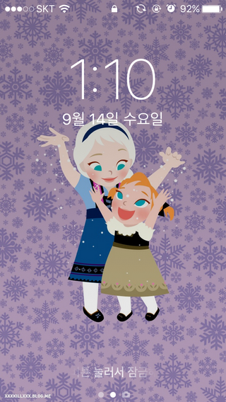 [iOS 10] 아이폰5에서 업데이트와 문제점