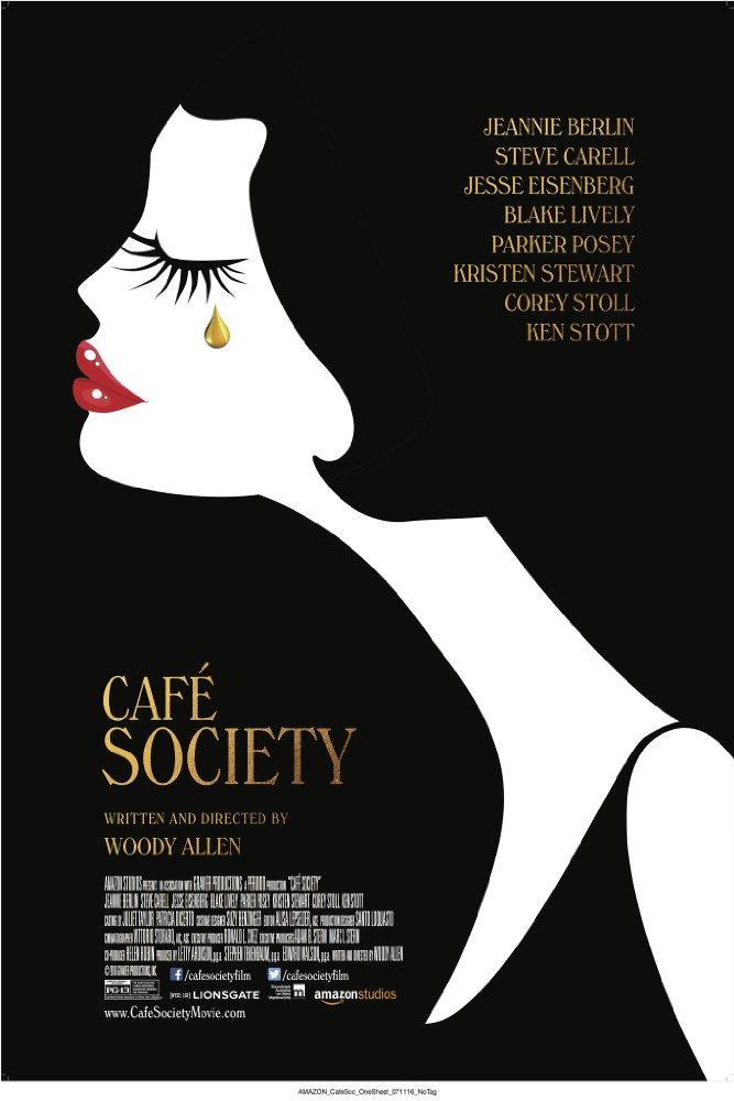 카페 소사이어티 (Café Society, 2016)