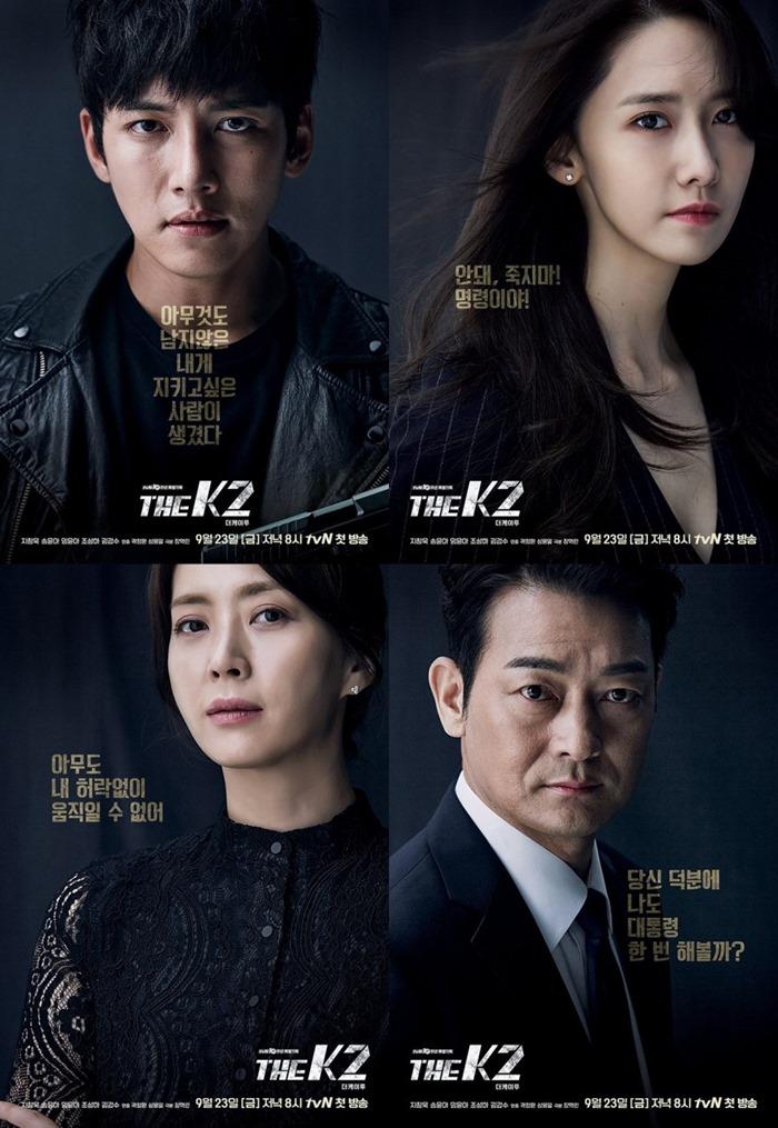 더 케이투(The K2) 포스터에서 보이는 코드