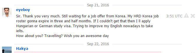 한국에 취업을 열망하는 젊은이를 보면서