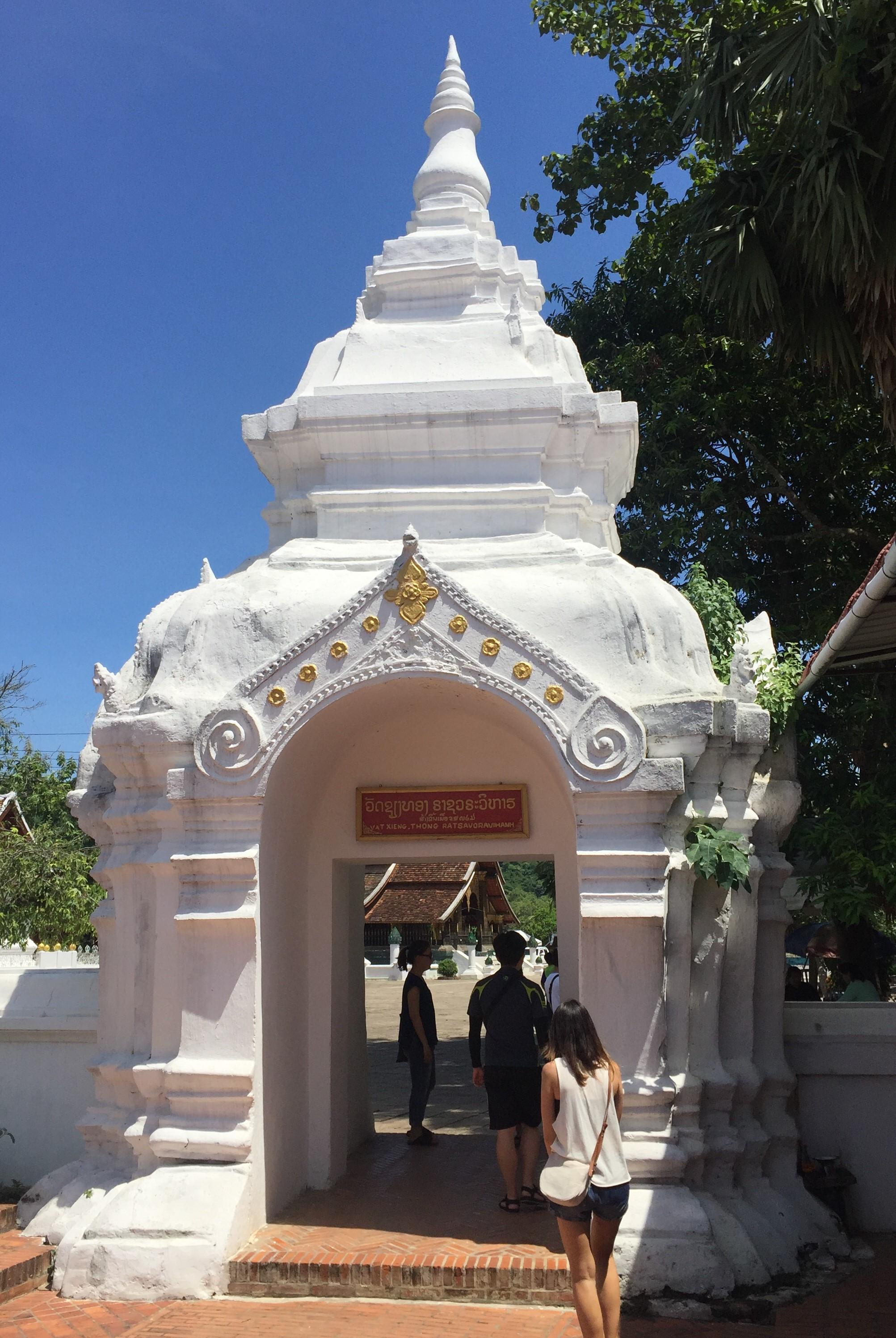 루앙프라방:루앙프라방의 대표사원, 왓 씨앙통(Wat ..