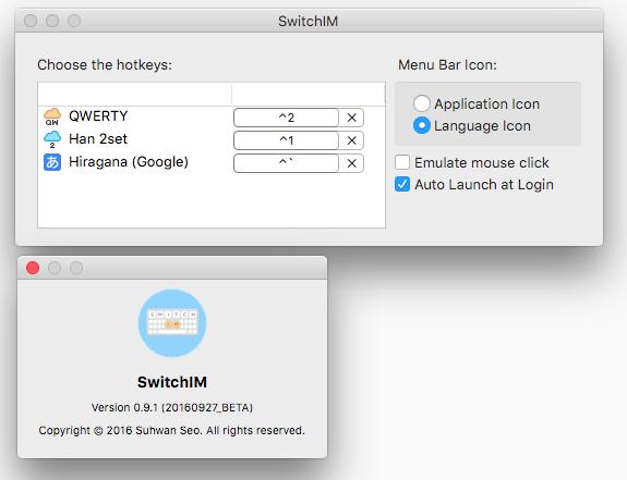 맥에서 입력기 전환을 간편하게, SwitchIM v.0.9.1