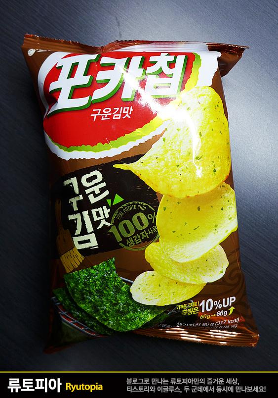 2016.10.6. 포카칩 구운김맛 (오리온) / 한국적인(?..
