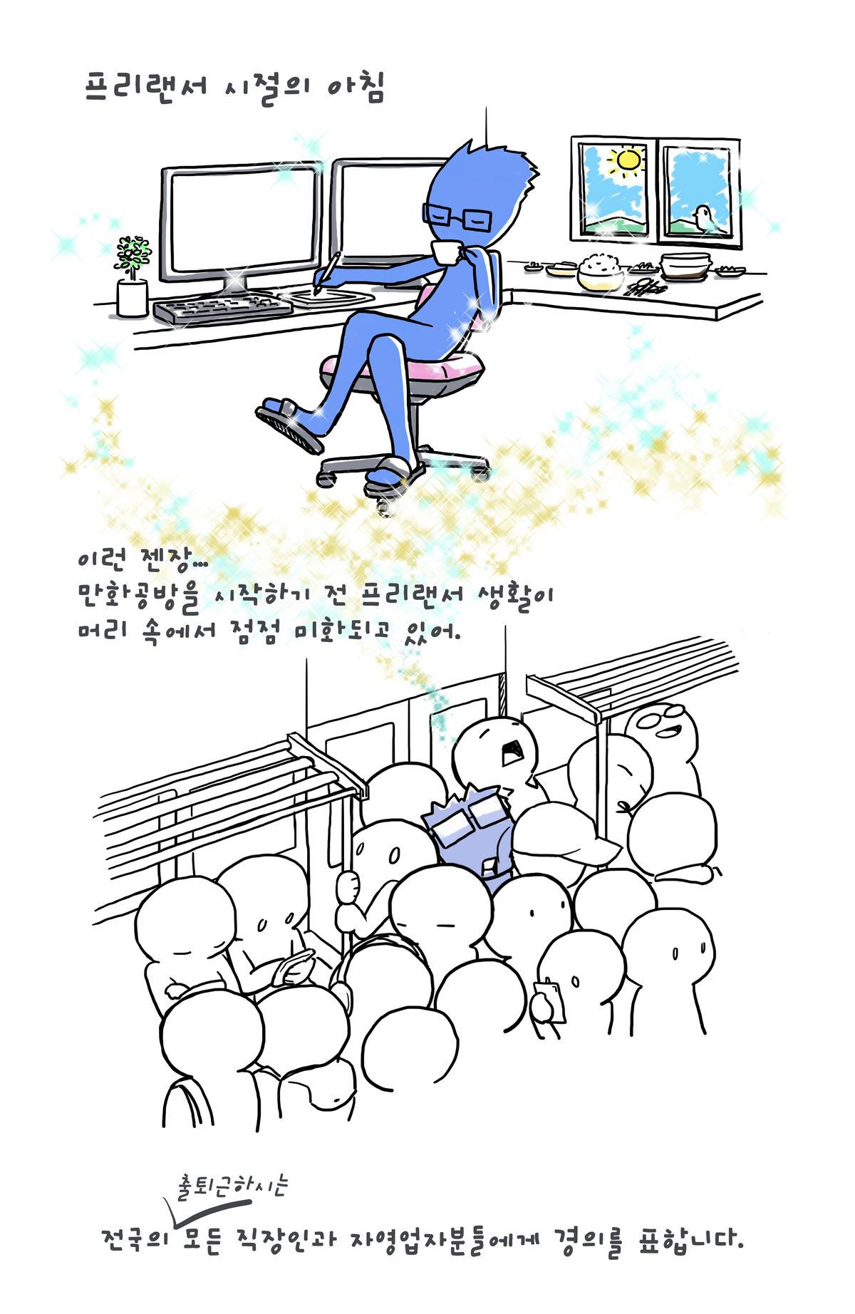 떳다 그녀!! another step 제작 진행 보고 - 10월