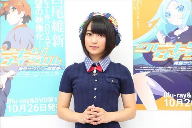성우 유우키 아오이의 사진, OVA 잘린 머리 사이..