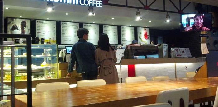 기타 되는 카페