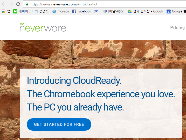 크롬 OS 설치
