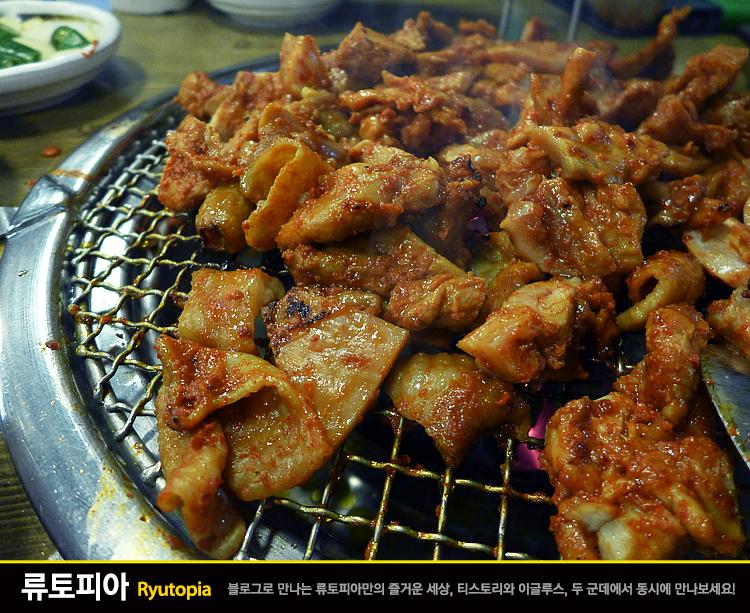 2016.10.30. 고명집 (서울대입구) / 오랜 역사의 ..