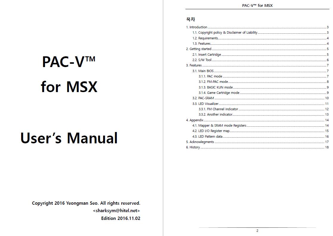 PAC-V English manual - 20161102