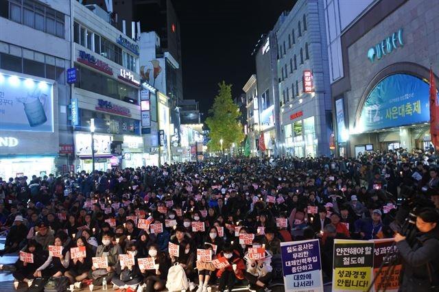 대구 촛불시위 집회 상황