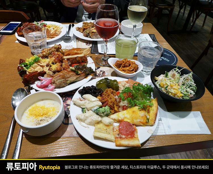 2016.11.22. 애슐리 종각점 와인파티 + 11월 12일 민..