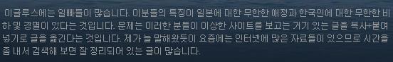 한국에 물레방아가 있었는가?