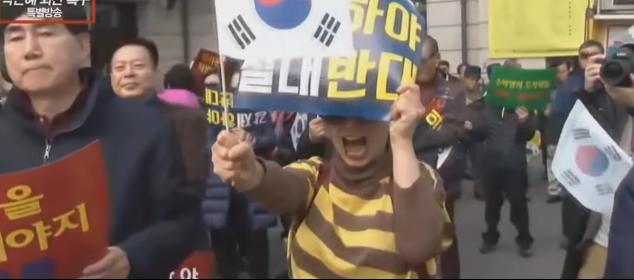 박근혜가 내려오지 않는 5가지 이유들